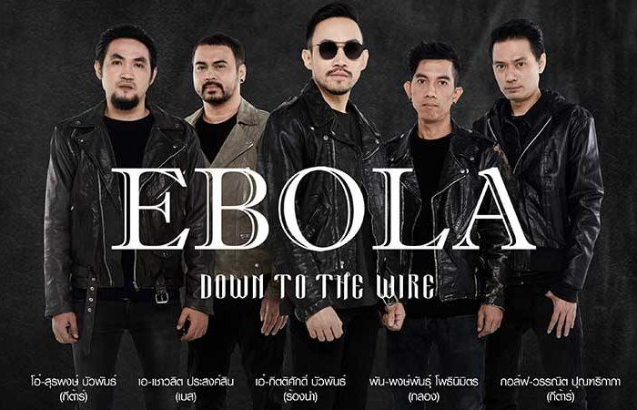 ebola-metal